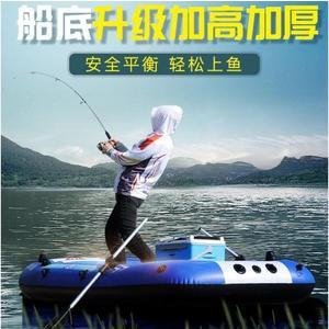 淘貝思橡皮艇加厚耐磨皮劃艇充氣船2/3/4人硬底沖鋒舟氣墊釣魚船 伊韓時尚