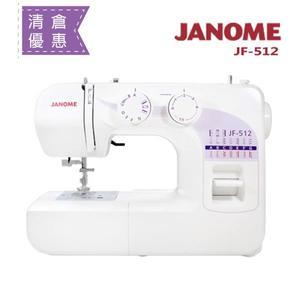 (大回饋)日本車樂美JANOME 機械式縫紉機JF-512