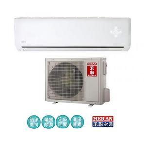 ↙0利率↙HERAN禾聯 約3-4坪 R410A變頻分離式冷氣HI-NP23/HO-NP23【南霸天電器百貨】