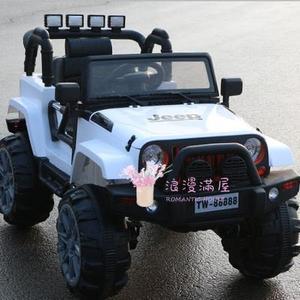 電動車 兒童電動車4-四驅四輪帶遙控寶寶玩具車可坐雙人小孩搖擺越野汽車T 2色