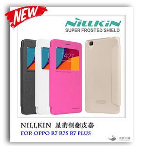 NILLKIN OPPO R9 R9 Plus R7 Plus 星韵系列 側翻皮套 側掀 手機殼 手機套 耐爾金