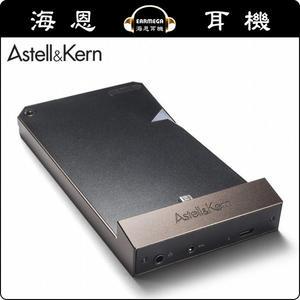 【海恩數位】韓國 Astell & Kern AK380 Amp AK380專用擴大機 公司貨保固