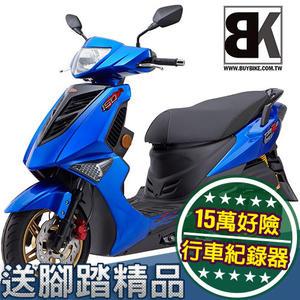 【抽咖啡機】彪虎TIGRA 150 送行車紀錄器 腳踏精品 15萬好險(AF-150BIA)PGO摩特動力