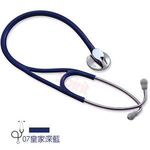 精國醫療器材/spirit/心臟科不銹鋼雙面聽診器/皇家深藍/CK-S748PF-07