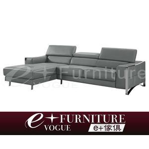 『 e+傢俱 』LS92 奈伊邁 Naimah 國外名品 半牛皮 L型 沙發 全牛皮   半牛皮  可訂製 布質