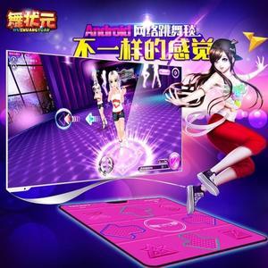 跳舞毯 舞狀元 單人安卓跳舞毯 智能電視電腦專用