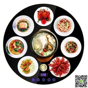 飯菜保溫板 加勒比旋轉圓形飯菜保溫板家用暖菜板保溫餐桌加熱板熱菜板保溫板 MKS99一件免運