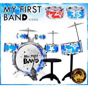 【小麥老師 樂器館】【O105】兒童爵士鼓DRC01 爵士鼓 爵士鼓組 奧福 ORFF 爵士鼓玩具 奧福樂器