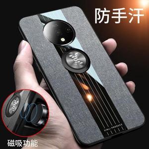 時尚布紋殼 一加 OnePlus 7T Pro 手機殼 OnePlus7T 保護殼 磁吸 車載指環支架 軟殼 防指紋