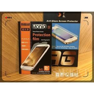 『平板霧面保護貼』ASUS ZenPad C Z170C P01Z 7吋 螢幕保護貼 防指紋 保護膜 螢幕貼 霧面貼