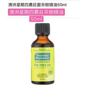 澳洲正品【星期四農莊Thursday Plantation】澳洲 茶樹精油50ml