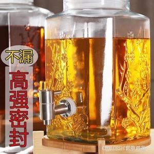 泡酒瓶 泡藥酒玻璃瓶帶龍頭10斤20斤泡酒瓶玻璃密封罐釀酒壇子家用 童趣潮品
