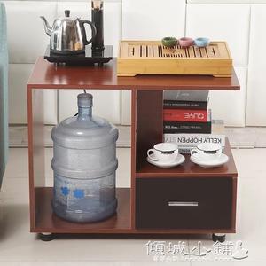 飲水機櫃 定制簡約茶水櫃茶櫃辦公室茶水櫃辦公飲水機櫃餐邊櫃純凈水桶櫃JD 傾城小鋪