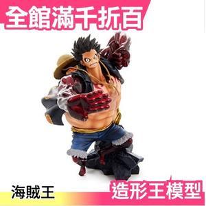 日本 金證 正品 日本景品  海賊王 造型王 頂上決戰BIG 造形王SPECIAL MONKE魯夫模型【小福部屋】