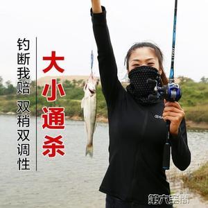 釣竿  直柄槍柄雙竿稍路亞竿碳素海竿釣魚竿 超硬遠投 MKS 第六空間