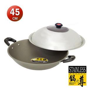 鍋之尊 鈦合金手工鑄造超硬不沾中華炒鍋45CM(雙耳)