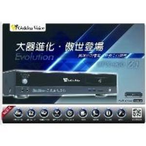 【金嗓電腦公司CPX-900 Z1/Z-1(取代 大力神.金龍)】2000GB KTV/ 高清影像錄影功能 練唱評分