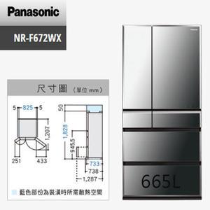 【靜態展示機+基本安裝+舊機回收】Panasonic 國際 NR-F672WX 六門 冰箱 665公升 電冰箱 日本製 公司貨