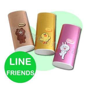 LINE FRIENDS 限量版5200mAh行動電源