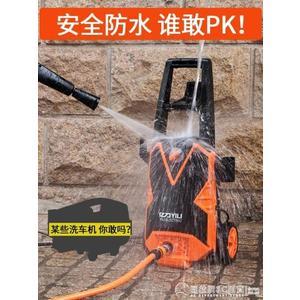 億力洗車機神器超高壓家用220v便攜式刷車水泵搶全自動清洗機水槍   《圖拉斯》