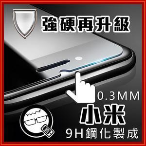 小米 9H鋼化玻璃保護貼【影片實測+現貨】A01 小米Mix3 小米Max3 Pocophone F1  小米8 Lite 紅米6