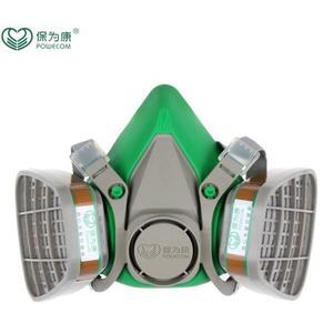 防毒口罩 噴漆使用活性炭面罩 防煙丙酮農藥 防護面具 歐亞時尚