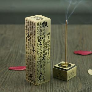【熊貓】仿古立香爐香插香道線香爐仿銅心經臥香爐
