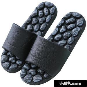 按摩拖鞋腳底按摩鞋男女家居防滑涼拖鞋仿鵝卵石按摩拖鞋 小確幸生活館