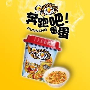越南 Running Egg 奔跑吧蛋蛋 鹹蛋黃蟹風味炒麵(乾拌麵) 92g