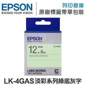 EPSON C53S654423 LK-4GAS 淡彩系列綠底灰字標籤帶(寬度12mm) /適用 LW-200KT/LW-220DK/LW-400/LW-Z900/LW-K600