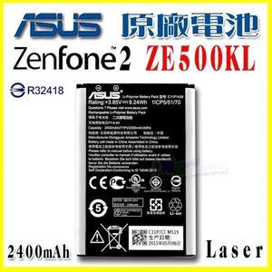 ASUS ZenFone 2 Laser ZE500KL Z00ED 5吋 原廠電池 2400mAh【C11P1428】