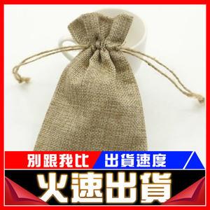 [24H 現貨快出] 飾品 首飾 包裝袋 麻布 收納 束口袋 燙金 金銀色