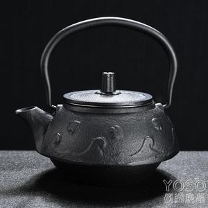 茶壺 日式鑄鐵壺煮茶器茶具家用燒水壺日本南部泡茶壺功夫簡約茶道  『優尚良品』