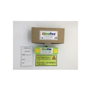 [18個月保固] ANewPow AP4400 IRobot  500,600,700,800系列 高容量鋰電池 贈5系列黃色濾網*3及6腳邊刷*1