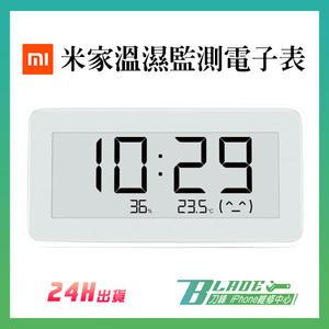 【刀鋒】米家溫濕監測電子表 小米 時鐘 鬧鐘 溫濕度計 小愛 智能家庭 落地鐘 電子表