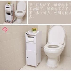 創意衛生間浴室吊櫃壁櫃收納置物架防水掛櫃洗手間【新落地櫃子】