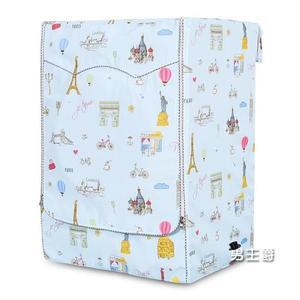 洗衣機防塵罩海爾小天鵝美的LG全自動滾筒洗衣機罩防水防曬套防塵通用
