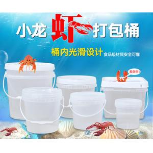 儲水桶 小龍蝦打包桶透明塑膠桶密封醃菜桶食品級冰激淩桶1L2升5公斤 伊蘿鞋包