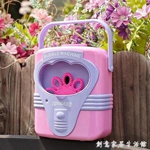 抖音同款手提泡泡機全自動兒童吹泡泡寶寶浴室洗澡神器電動玩具槍 創意家居生活館