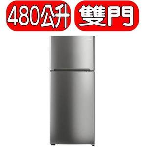 TATUNG大同【TR-B480VD-RS】480L雙門變頻冰箱