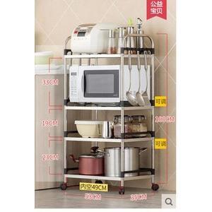 不銹鋼廚房置物架微波爐架落地廚房用品收納儲物架(特厚53長4層)