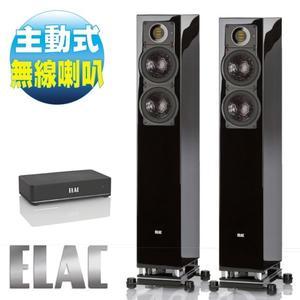 經典數位~頂級主動式無線落地喇叭【德國 ELAC】AIR-X 407 + AIR-X BASE