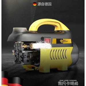 莫甘娜超高壓洗車機家用220V神器便攜刷車水泵搶全自動清洗機水槍QM 依凡卡時尚