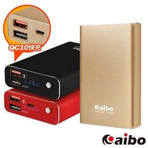QC3.0 12000 Plus快充行動電源(BSMI認證)