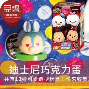【豆嫂】日本零食 furuta 迪士尼食玩 巧克力蛋(TSUM TSUM/迪士尼)