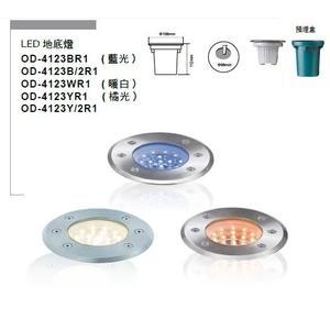 【燈王的店】LED 地底燈 (內附預埋盒)(內附驅動器)(單電壓)(藍光/暖白/橘光) ☆ OD4123