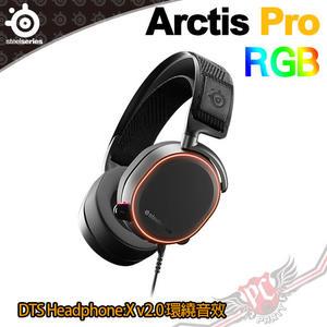 [ PC PARTY ] 賽睿 SteelSeries  Arctis Pro耳機