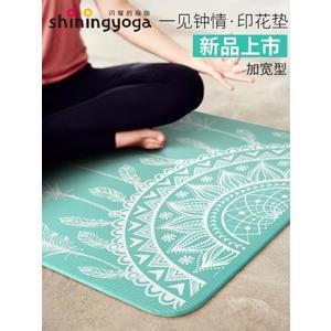 瑜伽墊瑜伽墊初學者加厚加寬80加長運動雙人三件套防滑瑜珈毯子健身墊女全館免運 維多
