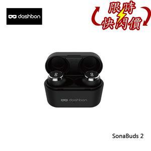 【限時特賣+領卷再折200+3期0利率】Dashbon 達信邦 全無線 立體聲藍牙耳機 SonaBuds 2 公司貨