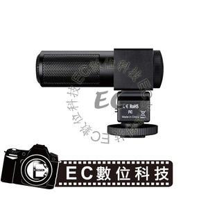【EC數位】Takstar/得勝SGC-698 迷你立體聲 熱靴麥克風 收音麥克風器 攝影機 相機 麥克風